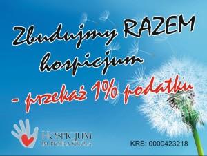 2015 BANER1% HPK